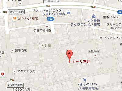 ほそや歯科医院map