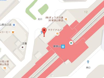 新狭山駅デンタルクリニック 地図