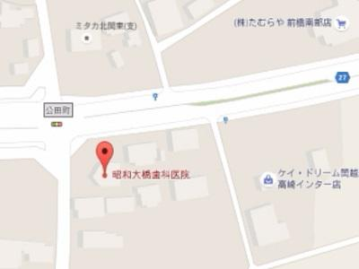 昭和大橋歯科医院 - Google マップ