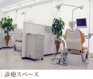 ふじさき歯科 インプラントセンター八潮2