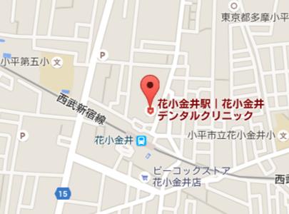 花小金井駅|花小金井デンタルクリニック Google マップ