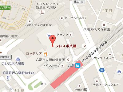 今井歯科map
