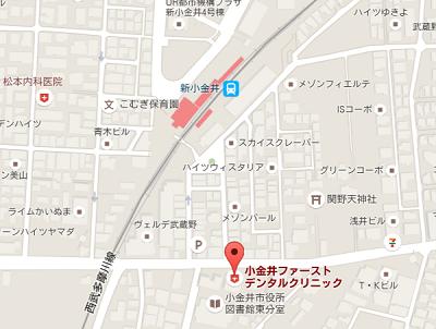 小金井ファーストデンタルクリニック 地図