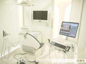 マーレ歯科クリニック