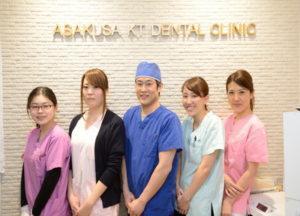 浅草KT歯科staff