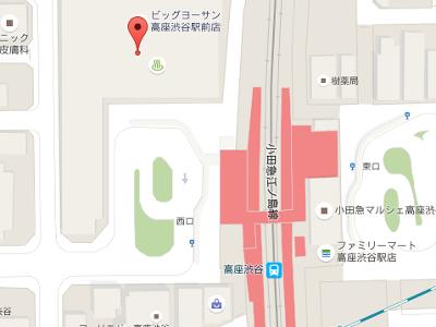 和久井歯科クリニック 地図