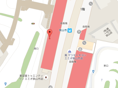 狭山市駅ビル歯科 地図
