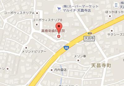 高橋衛歯科医院map
