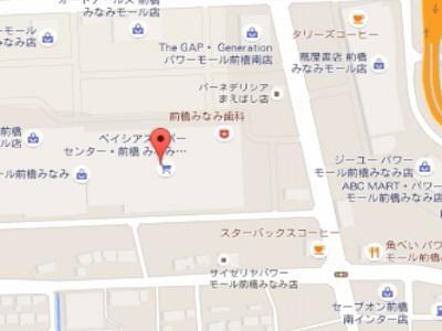 前橋みなみ歯科 Google マップ