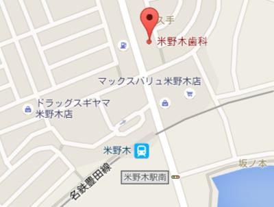 米野木歯科 地図