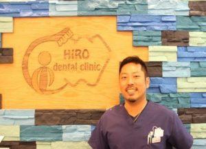 ひょうたんやまヒロ歯科