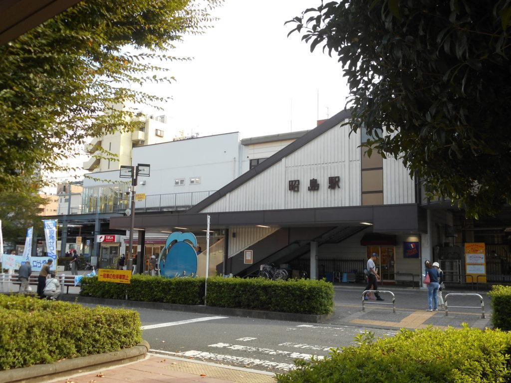 昭島駅,小児