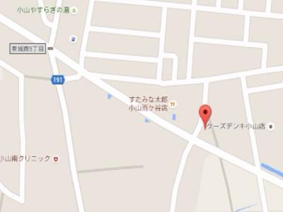 小山歯科クリニックmap