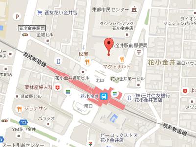 花小金井デンタルmap