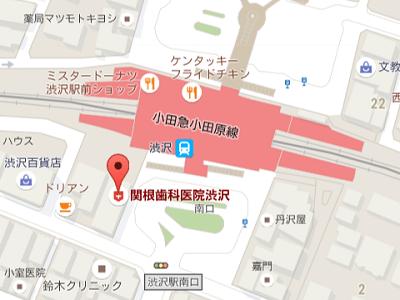 関根歯科医院渋沢 地図