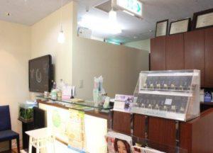 新宿西口歯科医院3