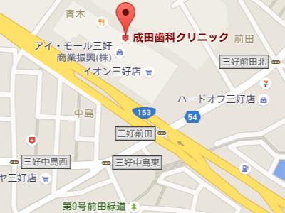 成田歯科クリニック 地図