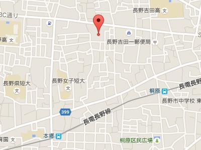 メディケア歯科クリニック 長野三輪 地図