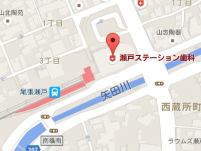 瀬戸ステーション歯科 地図