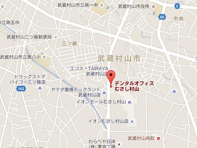 デンタルオフィスむさし村山 地図