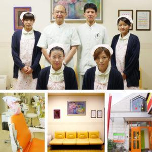 綾瀬中央歯科医院gaibu1