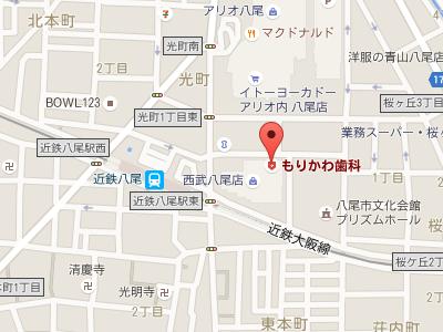 http://www.yao-shika-morikawa.or.jp/clinic_seibu