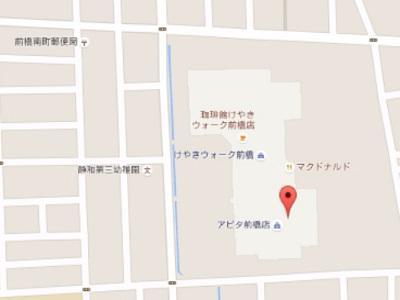 医療法人優和会カンダデンタル・けやきウォーク Google マップ