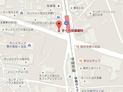 さくら街道歯科 地図