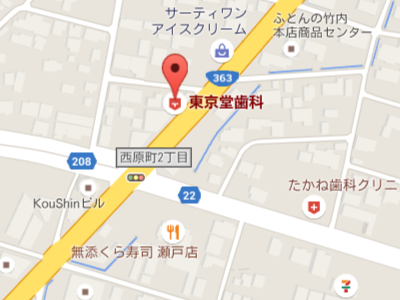 東京堂歯科 地図