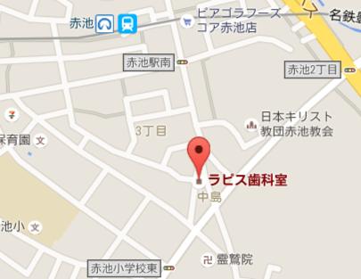 ラピス歯科室 地図