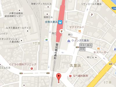 久里浜さくら歯科医院 地図