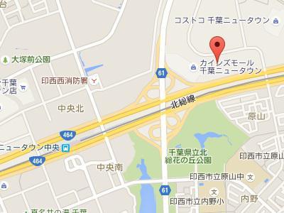 千葉ニュータウン ごう歯科クリニック 地図