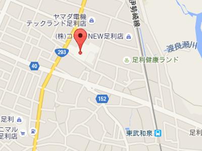 アピタ浅井歯科クリニック 足利分院map