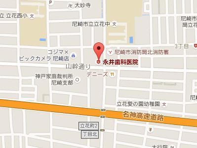 永井歯科医院map