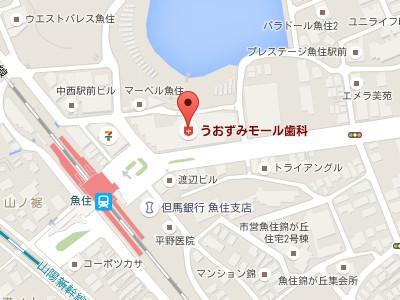うおずみモール歯科map