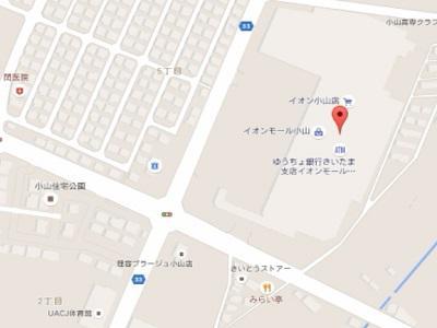 メディケア歯科クリニック小山map