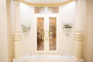 ABCユリ歯科医院