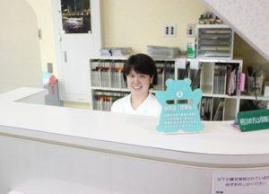 キヅキ歯科医院