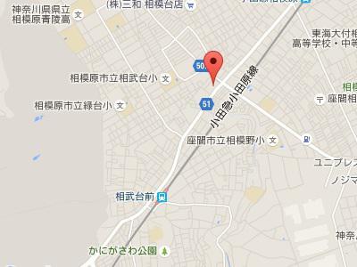相武台オレンジ歯科地図