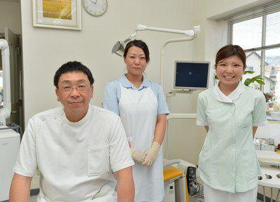 和田歯科クリニック