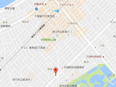 ★ おれんじ歯科