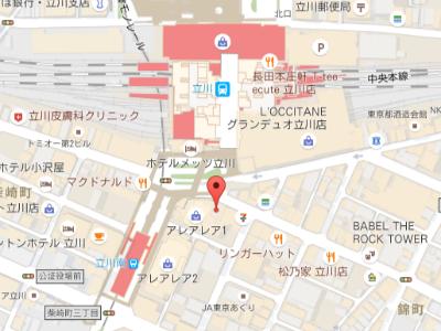 ★ 工藤歯科