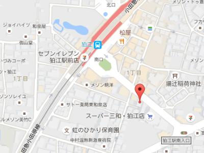 ★狛江歯科