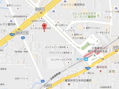 ★ くまざき歯科昭和町診療所