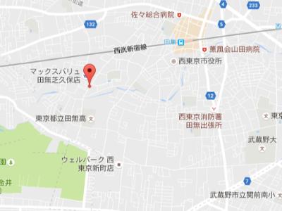 ★ ひがきデンタルクリニック