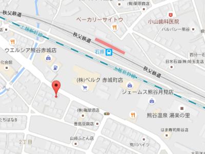 ★  ひかり歯科クリニック