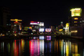 中央区 福岡 夜間