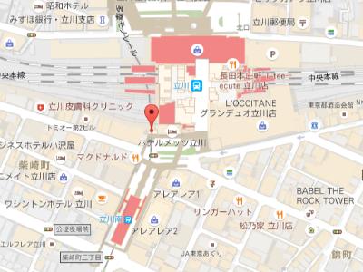 ★ ソフィアデンタルクリニック