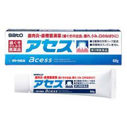 アセス(医薬品) 60g