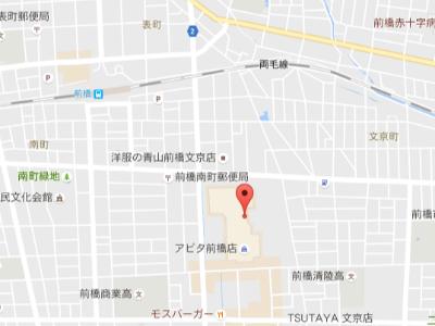 ★カンダデンタル・けやきウォーク